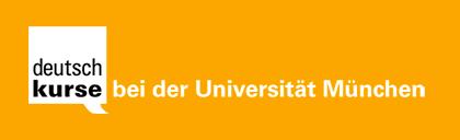 Курсы немецкого языка при Университете Мюнхена