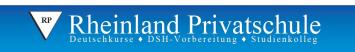 Штудиенколлег Дуйсбурга Рейнской Частной Школы